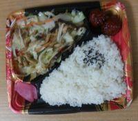 五目野菜と豚肉炒め弁当